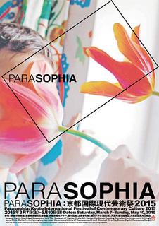 parasophia_v.jpg